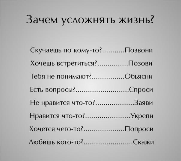 http://soulme.org.ru/wp-content/uploads/2012/01/390620_183902225041359_100002647490255_311980_547291597_n.jpg